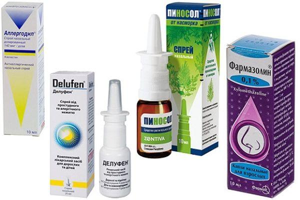 препараты для носа