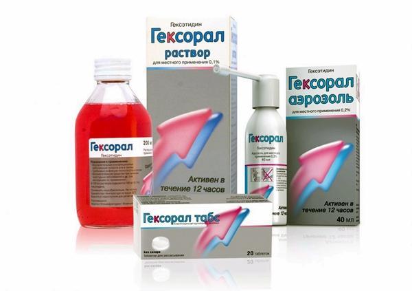 линейка препаратов гексорал