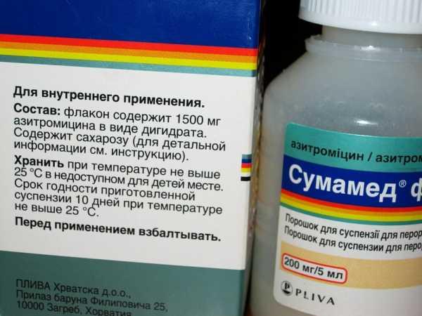 упаковка препарата сумамед
