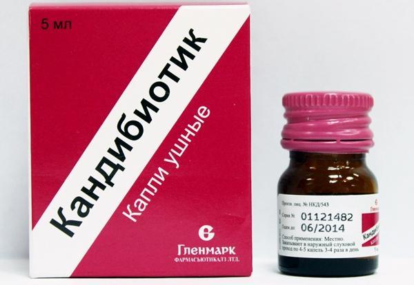 упаковка препарата Кандибиотик