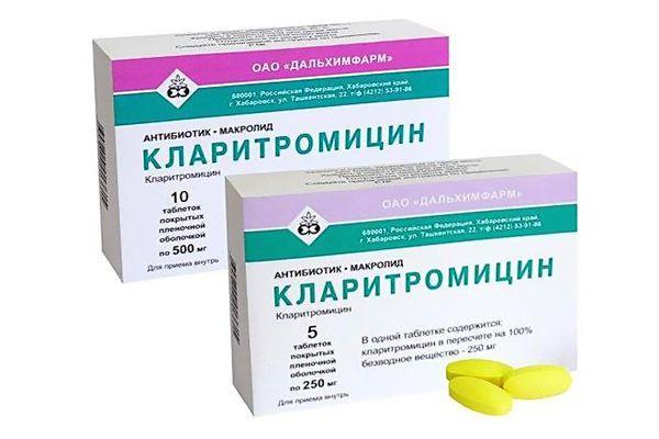 препарат клатримицин