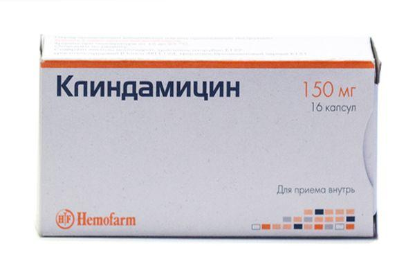 клиндамицин таблетки
