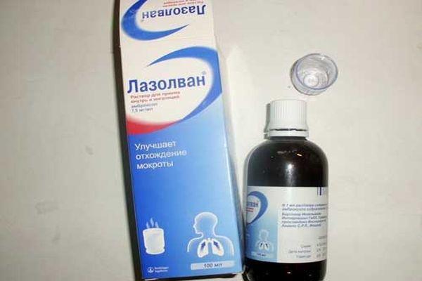 препарат лазолван