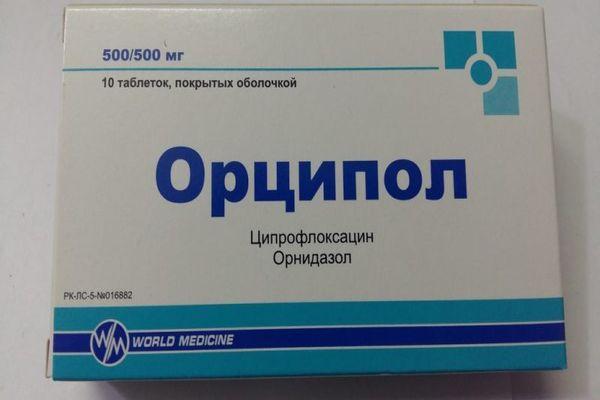 препарат орципол