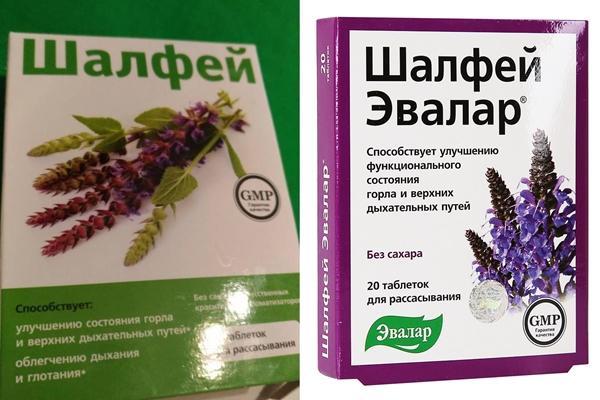 Препарат от Эвалар «Шалфей»