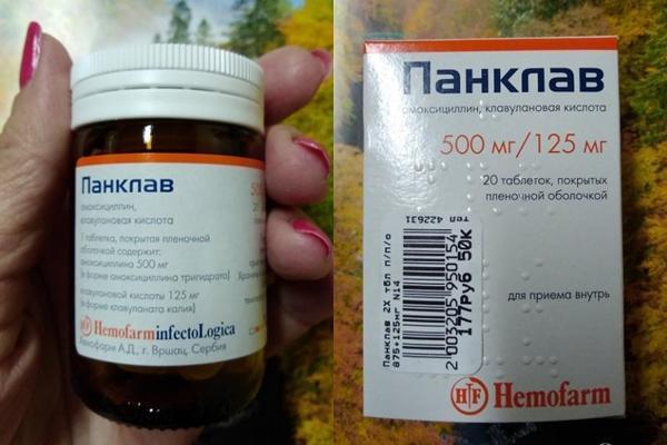 таблетки панклав