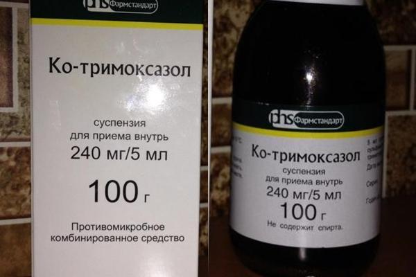 суспензия ко тримоксазол