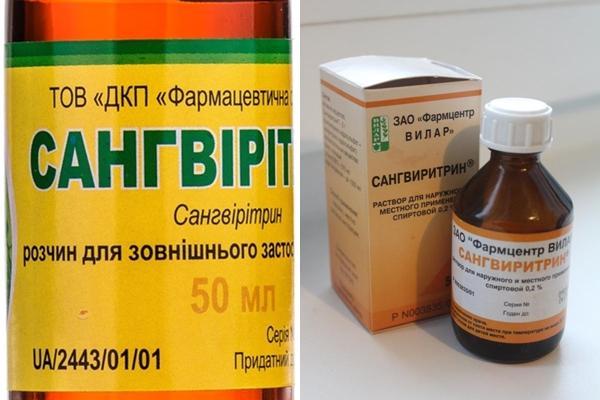 упаковки препарата сангвиритрин