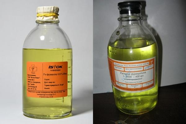 бутыли фурацилина