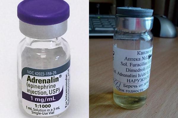 внешний вид фурацилина адреналиновые капли