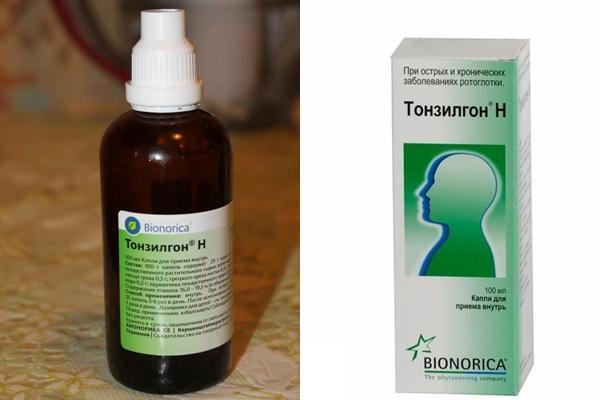 формы препарата тонзилгон