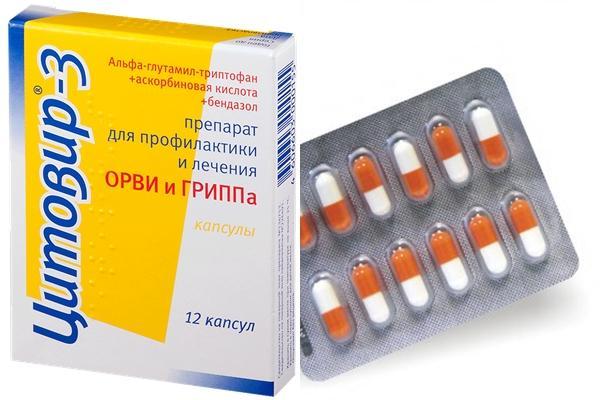 пластинка таблеток цитовир 3