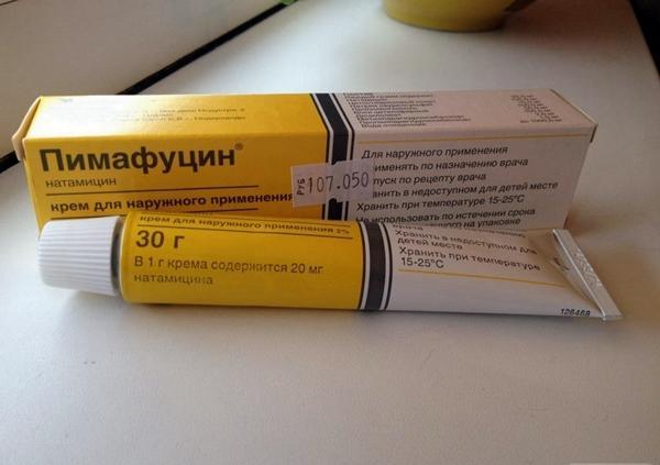 флакон препарата пимафуцин