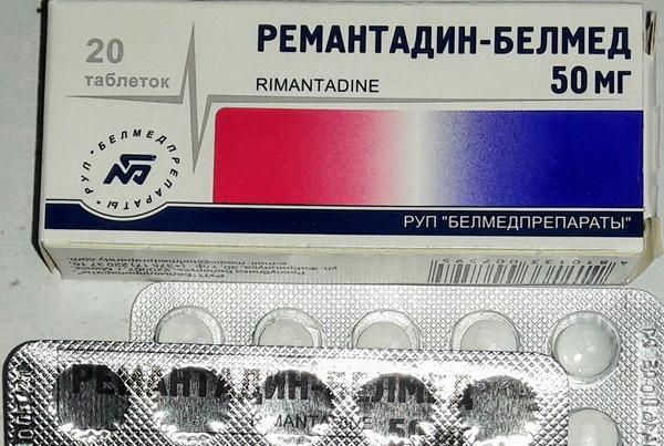 пластинки препарата ремантадин