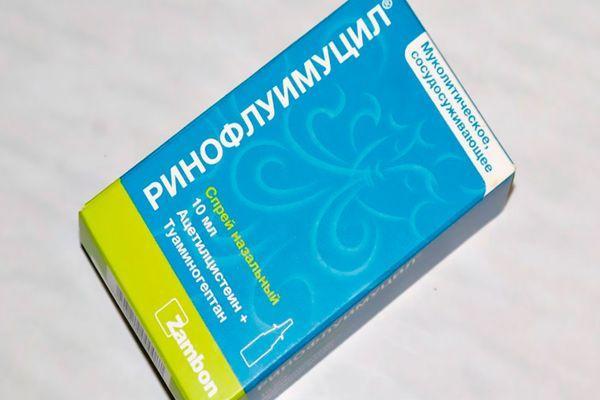 ринофлуимуцил препарат