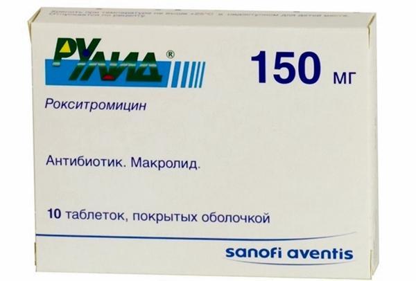 препарат рулид