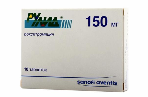 рокситромицин упаковка
