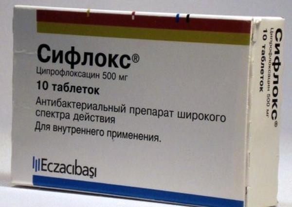 """Сифлокс"""