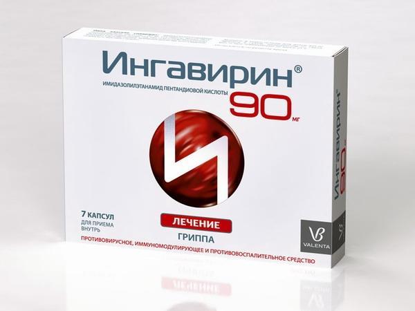 упаковка препарата ингавирин