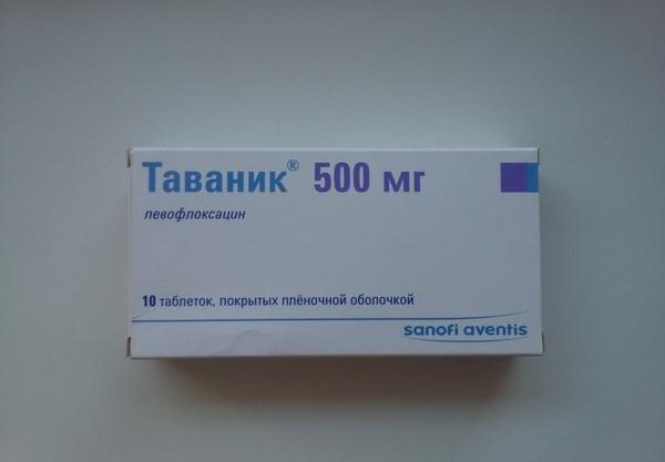 таблетки таваник 500