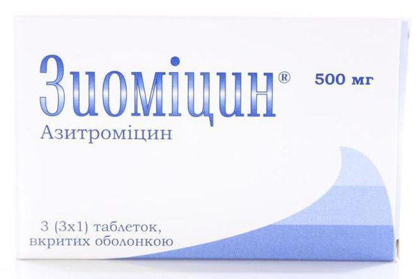 препарат зиомицин