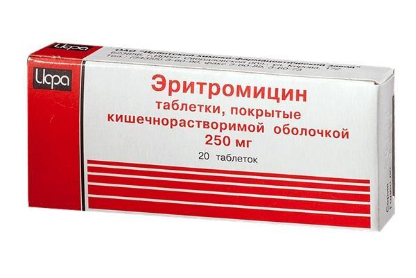 эритромицин 250 мг