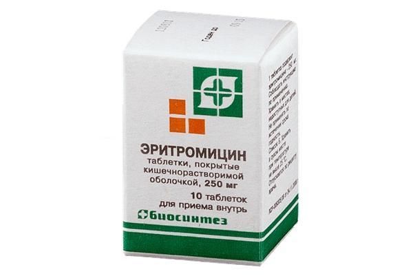 флакон таблеток эритромицина