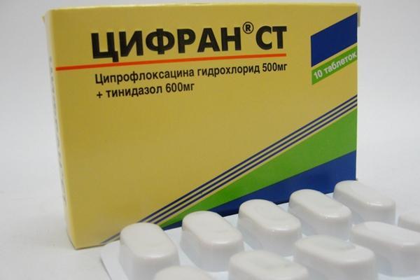 таблетки цифрана ст