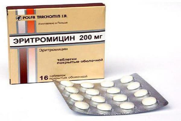 таблетки эритромицин 200 мг