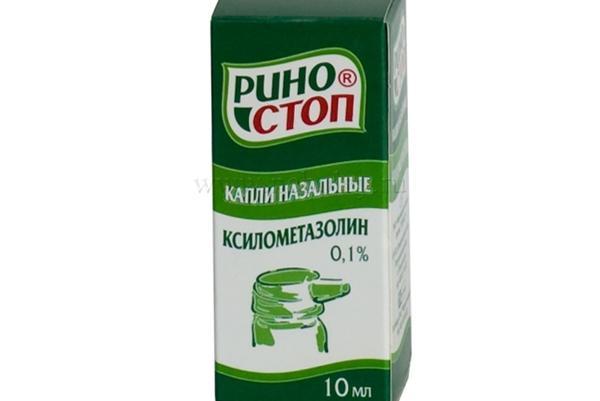 риностоп 10 мг