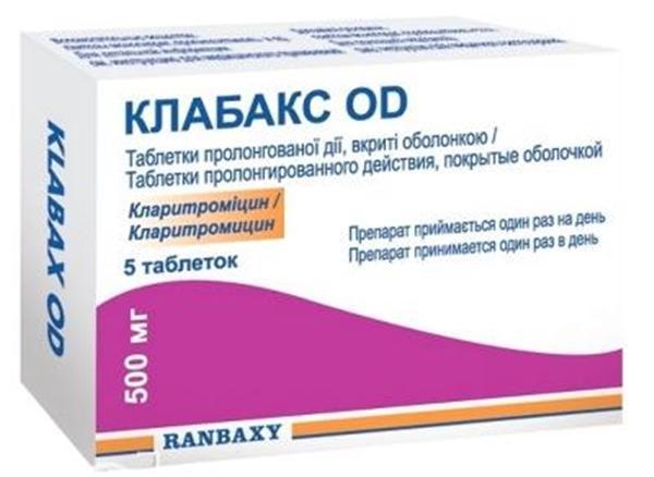 5 таблеток клабакса