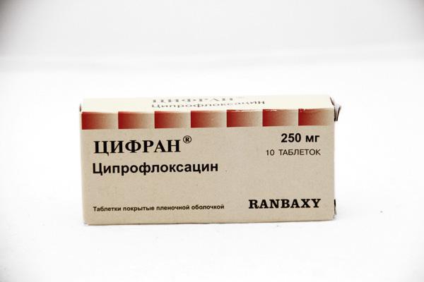 цифран 250 мг