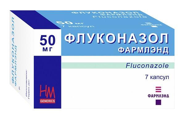 флуконазол 50 мг