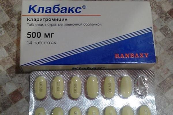 упаковка препарата клабакс 500 мг