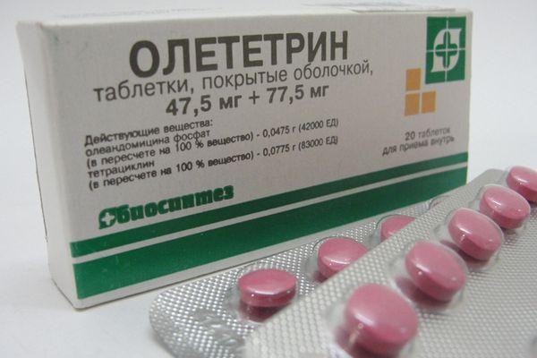 препарат антибиотик