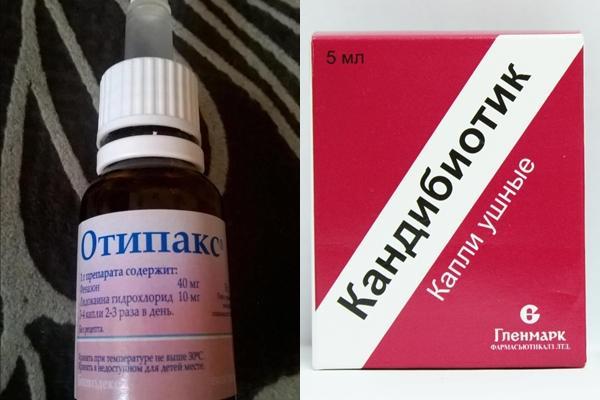 кандибиотик и отипакс