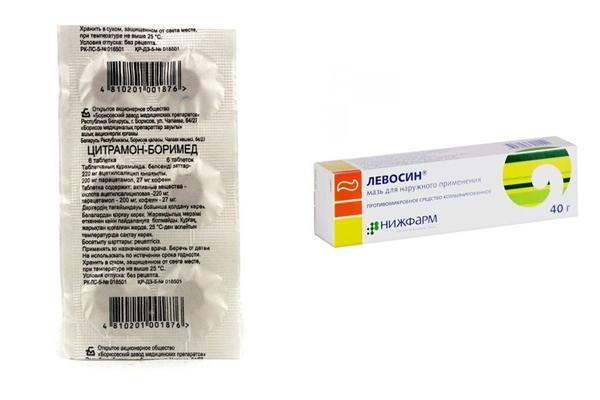 аналоги эритромицина