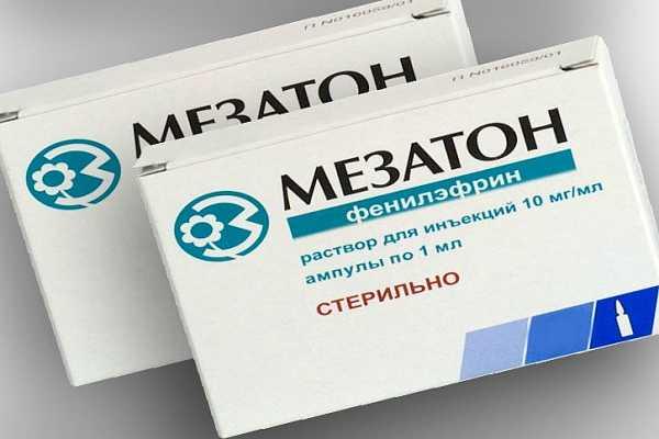 препарат фенилэфрин