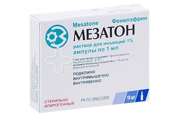 раствор фенилэфрин
