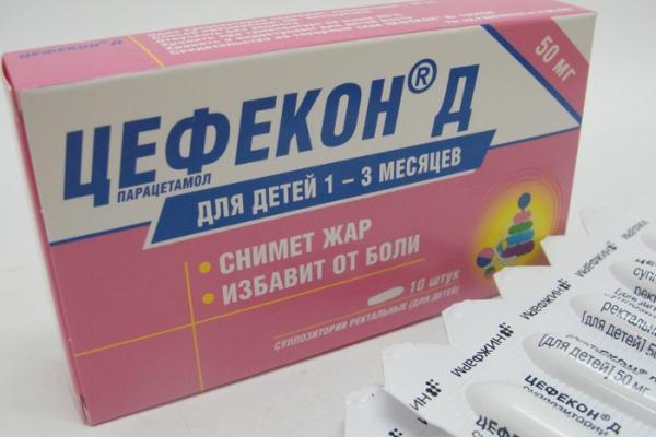 упаковка цефекон д