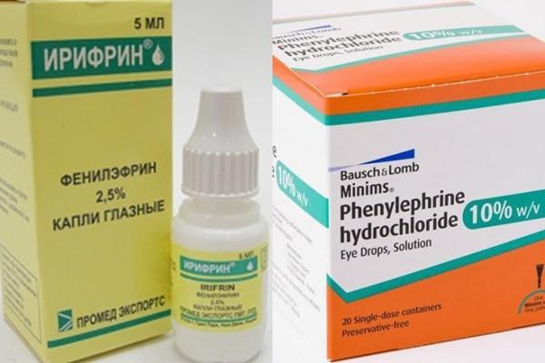разные упаковки препарата фенилэфрин