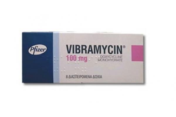 упаковка таблеток вибрамицин