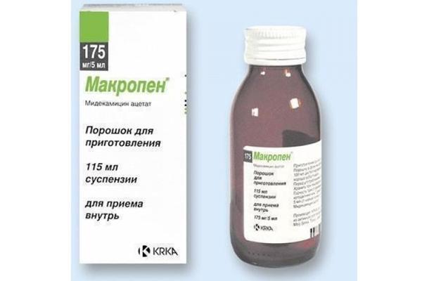 суспензия мидекамицин