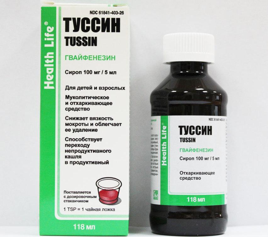 препарат Туссин