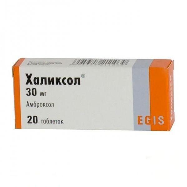 Халиксол таблетки
