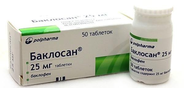 «Баклосан» таблетки
