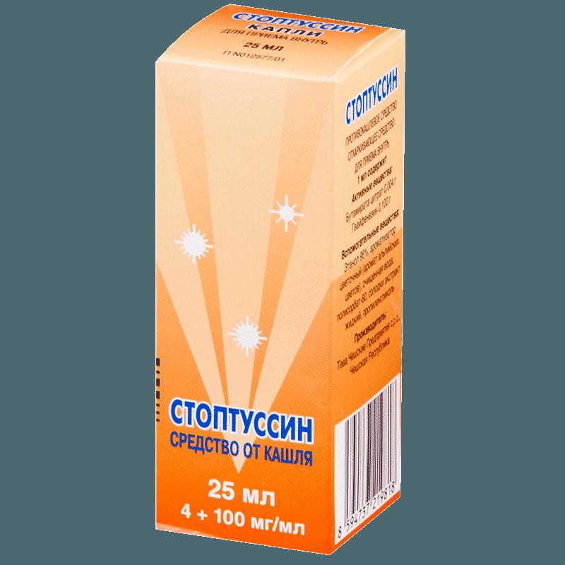 Стоптуссин препарат