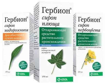 сироп от кашля при беременности