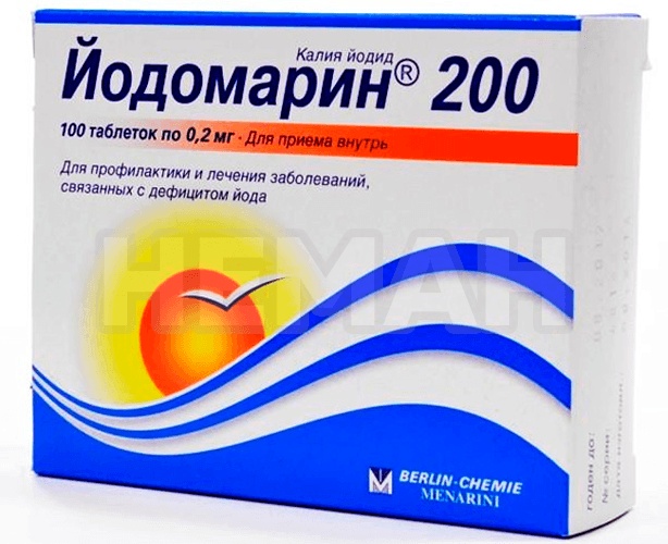 таблетки Йодомарин.