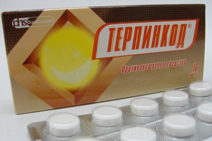Терпинколд таблетки